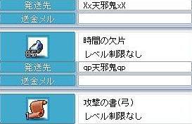 c0084904_10425769.jpg