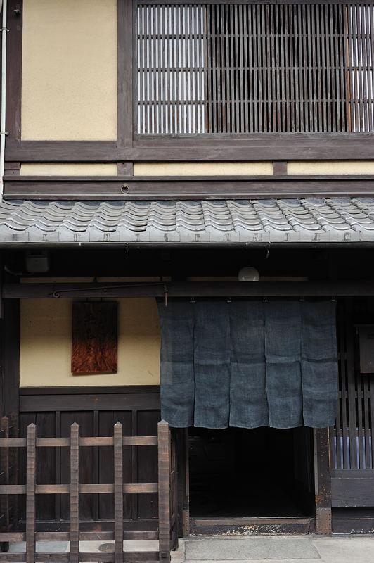 京町家・無名舎(吉田家住宅) 其の一_f0032011_19444936.jpg