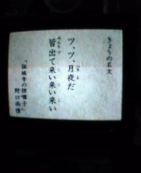 ついつい教育テレビ。_a0012423_13171628.jpg