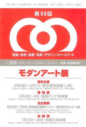 e0100623_1992062.jpg
