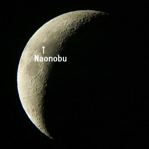 2009年7月26日の月(月齢4)_e0089232_21114778.jpg