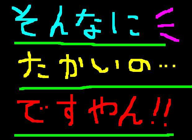 f0056935_1041544.jpg