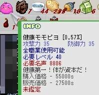 b0023445_5341151.jpg