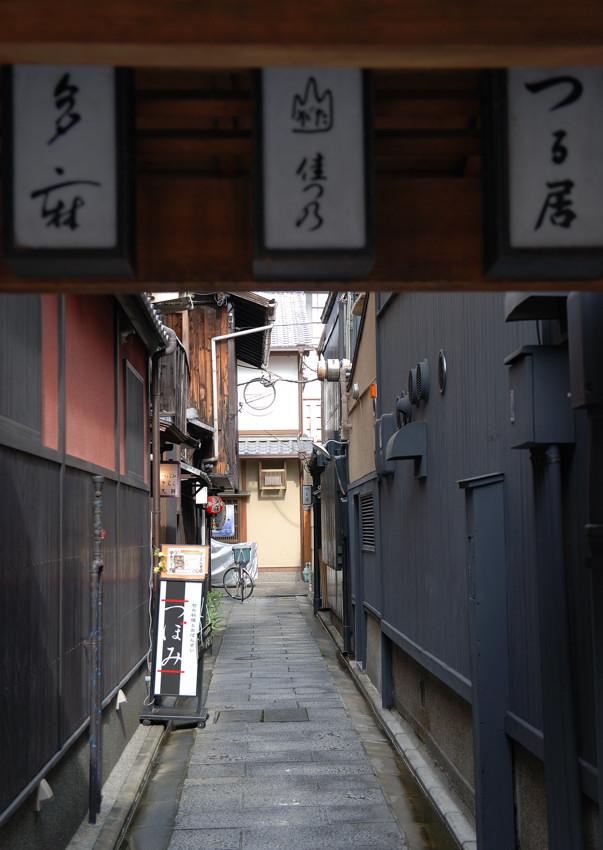 続 京都 祇園_c0171945_2354686.jpg