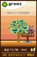 c0020452_19333185.jpg