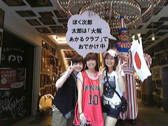 さすが大阪☆〃  なんでもあり?!笑ゞ_b0174553_0154016.jpg