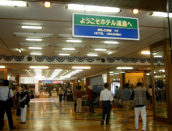 旅 行 記_b0093754_0112986.jpg
