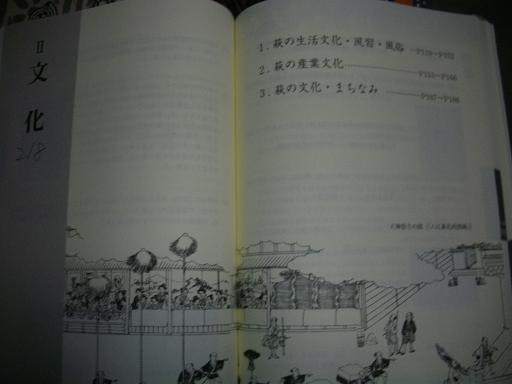 f0113862_1932847.jpg