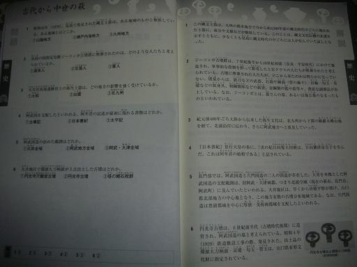 f0113862_197093.jpg