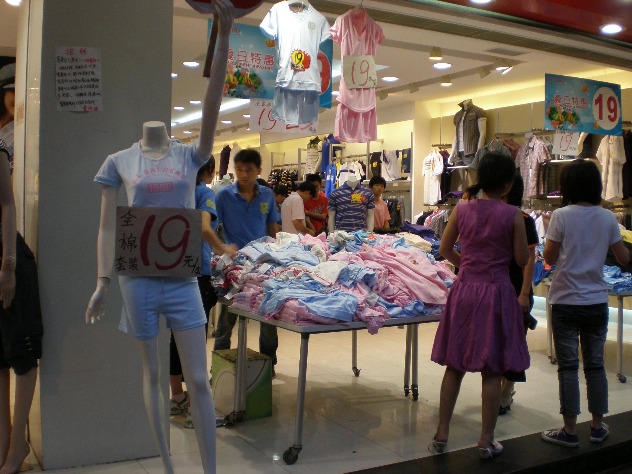 中国マーケット調査 in 湖南省+北京_b0183063_8135499.jpg
