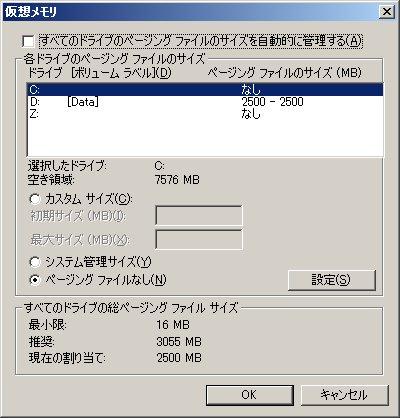 e0091163_153625.jpg