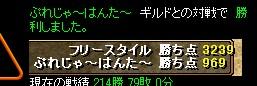 b0126064_16432848.jpg