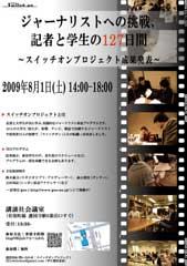 b0020765_6482654.jpg