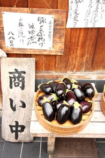 京都 のんびり お散歩日記 その2_e0155066_11452236.jpg