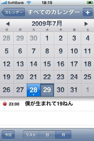 f0170868_18233449.jpg