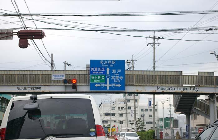 歩道橋_f0130879_228085.jpg