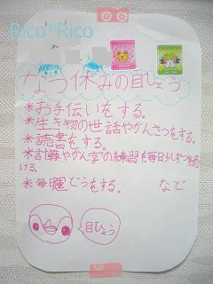 f0060585_120149.jpg