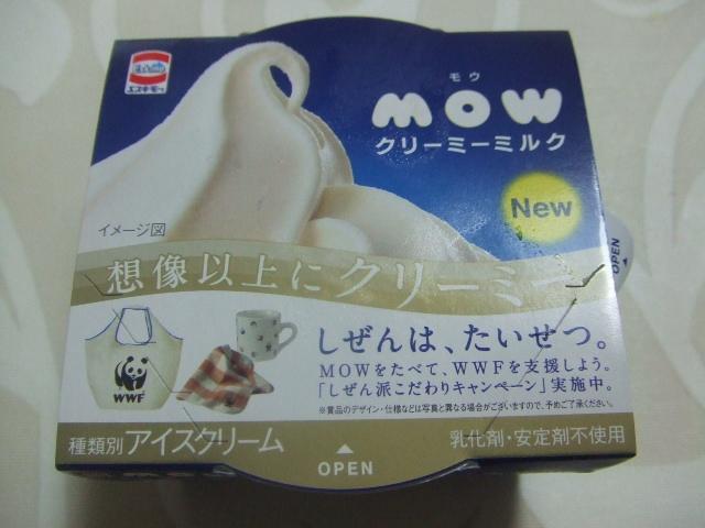 モウ クリーミーミルク_f0076001_2128187.jpg