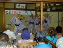 舞踏団HARUNAショー開催!<アクティブライフ中町倶楽部>_c0107602_10165077.jpg