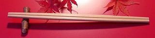 割り箸 (江戸の技)_c0187004_10242686.jpg