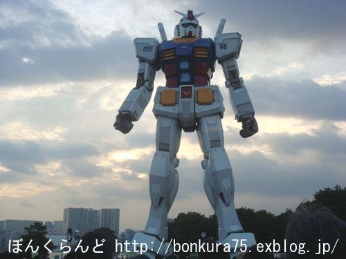 b0080809_19443637.jpg