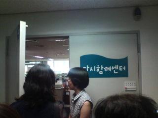 韓国取材7月30日_e0094315_1752985.jpg