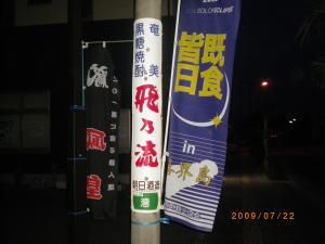 f0153621_19595062.jpg