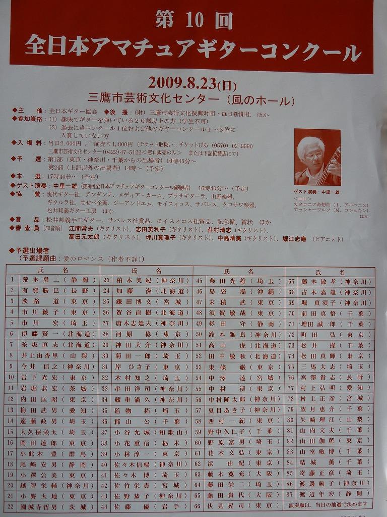 b0035524_1201261.jpg