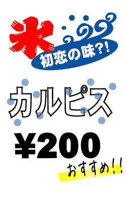 c0136324_207326.jpg