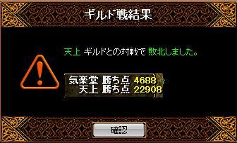 f0152131_456242.jpg