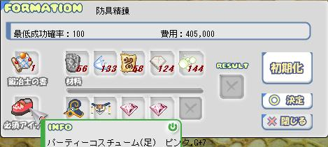 c0193232_203650100.jpg