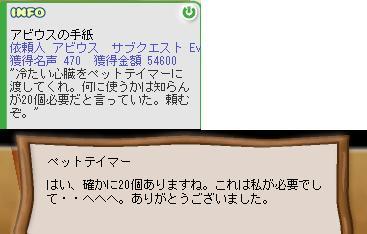 c0193232_20423860.jpg