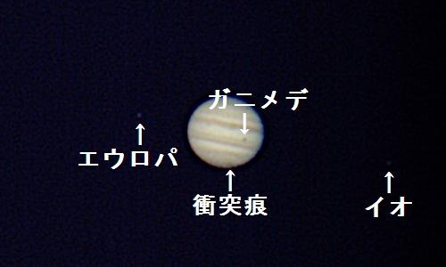 木星の衝突痕(2009年7月29日) _e0089232_21404989.jpg