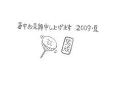 b0112037_21264250.jpg