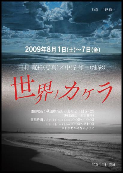 晴耕雨読_c0176838_12203262.jpg
