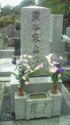 墓碑銘_b0084241_1013473.jpg