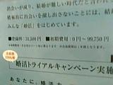 b0018242_7233252.jpg