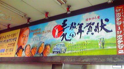 大阪ホクテン座~_d0051146_19165580.jpg