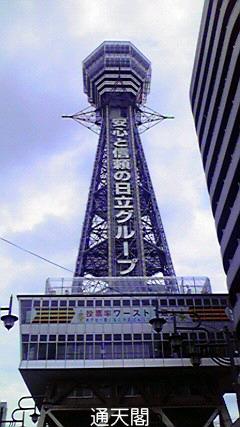 大阪で~_d0051146_694540.jpg