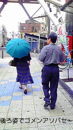 大阪で~_d0051146_694551.jpg