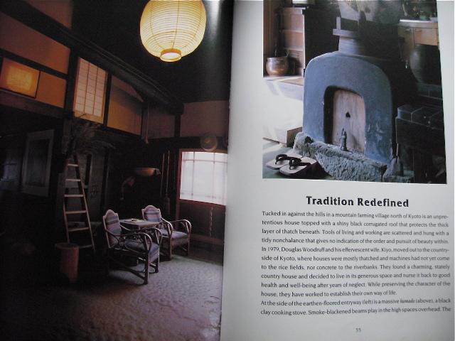 好きな本〜JAPAN  COUNTRY  LIVING_d0101846_5344139.jpg