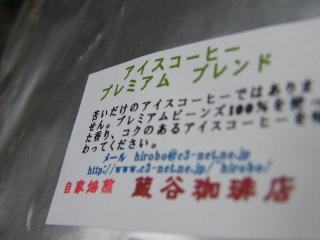 b0142548_929898.jpg