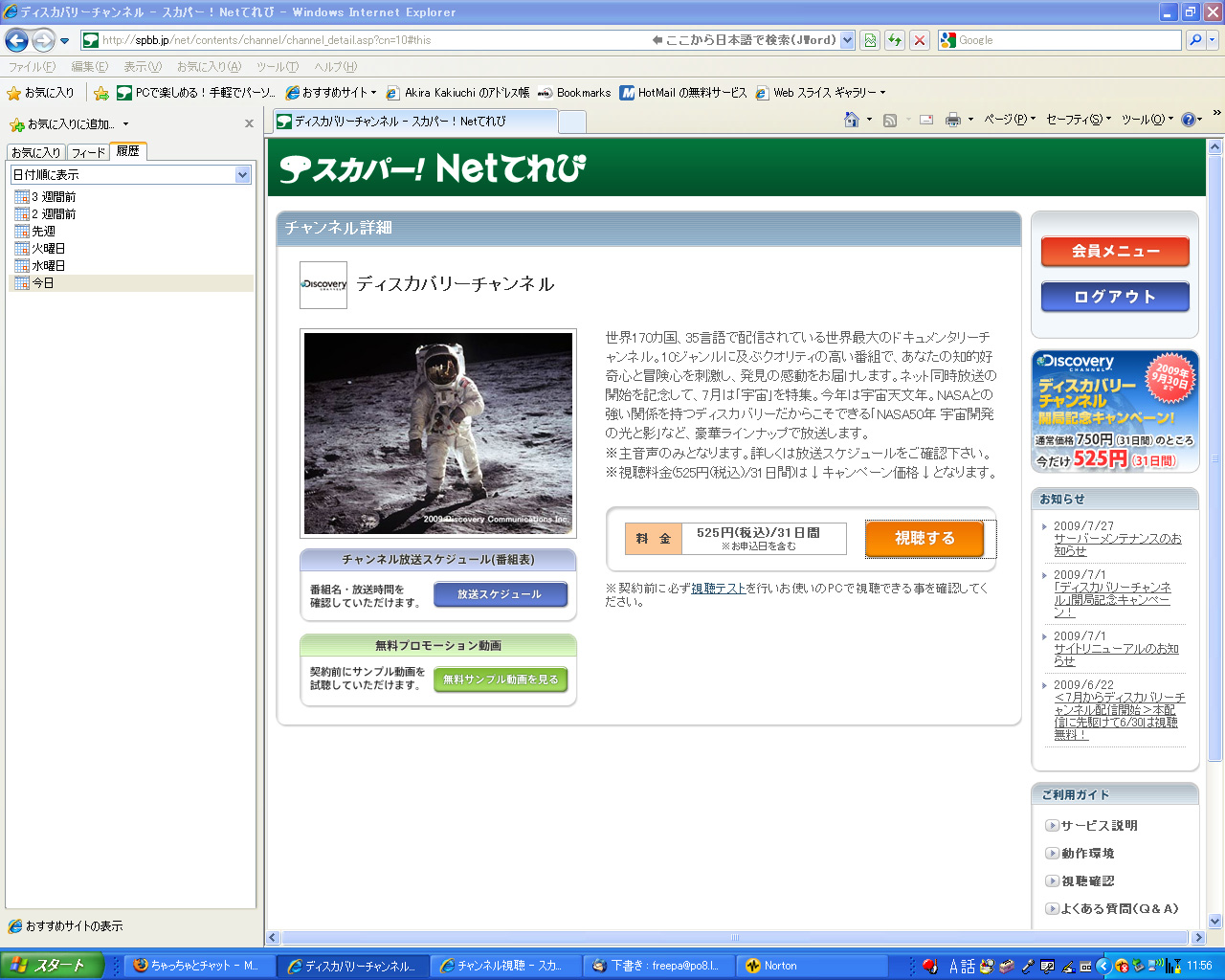 b0029350_1233497.jpg