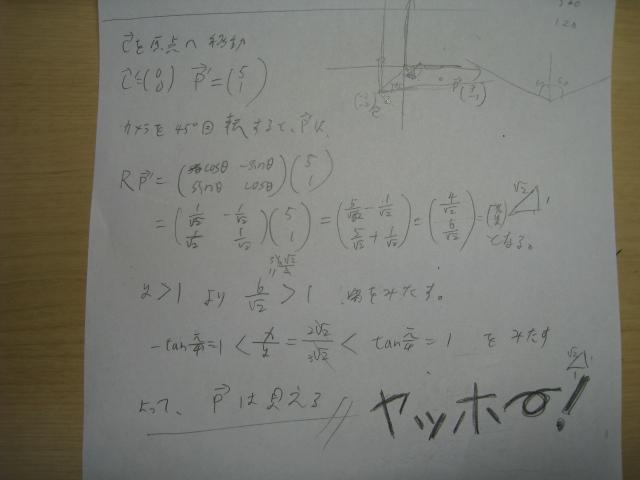 f0178756_091395.jpg