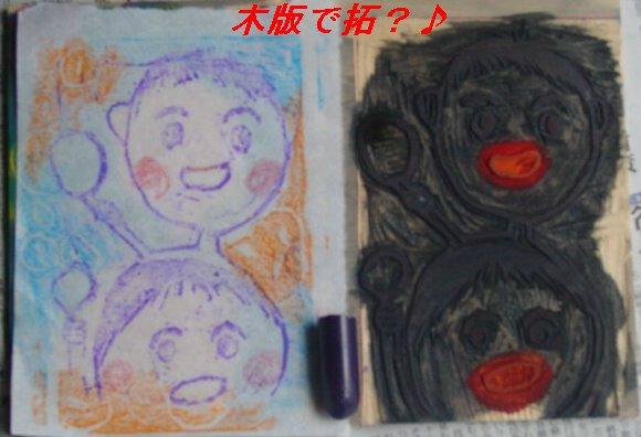f0179357_10344448.jpg