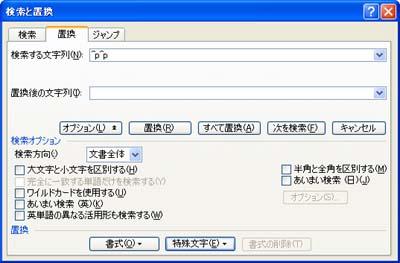 b0186959_1823457.jpg