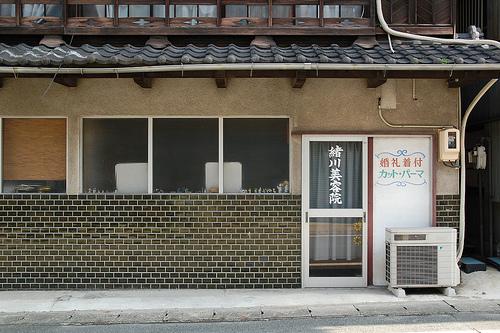 美容院/愛知県東浦町緒川屋敷弐区_c0126161_19215648.jpg