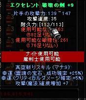 f0099774_9381646.jpg