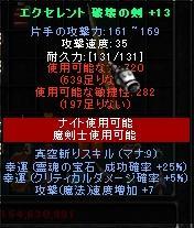 f0099774_940287.jpg