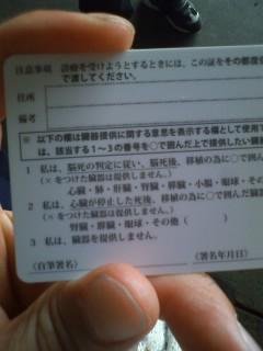 b0133875_1012975.jpg